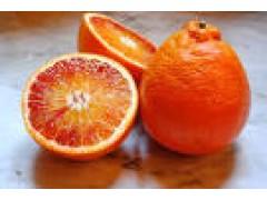 1 kg d'orange moro